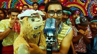 Rangu Rangu Song - Pilla Zamindar Movie