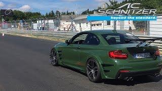 2 Series стала быстрейшим BMW Нюрбургринга