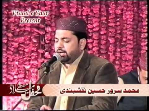URDU NAAT(Dil Ulfat e Sarkar)SARWAR NAQSHBANDI IN SIALKOT.BY  Naat E Habib