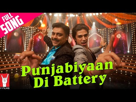 Punjabiyaan Di Battery  Full Song - Mere Dad Ki Maruti -jtfRIr-aZBk