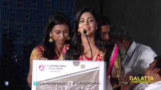 Watch Kadhal Solla Neramillai Audio Launch Red Pix tv Kollywood News 03/Mar/2015 online