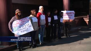 В Житомире анархисты пикетировали Облэнерго
