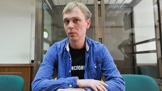 Иван Голунов о своём задержании, поддержке людей и новом материале (17.06.2019 14:10)