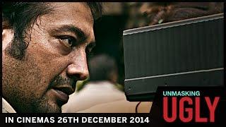 Unmasking UGLY