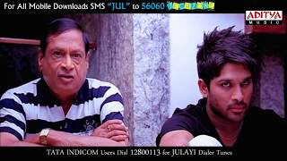 Julayi Movie Theatrical Trailer - Allu Arjun, Ileana
