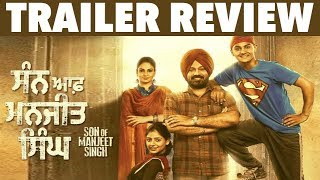 Son Of Manjeet Singh Trailer Review | Gurpreet Ghuggi | Kapil Sharma | 12th Oct | DAAH Films