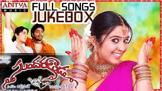 Sundarakanda Full Songs - Jukebox