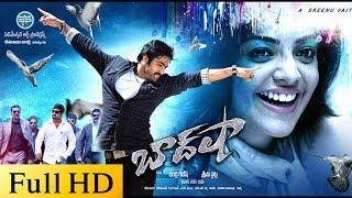 Baadshah Full Length Telugu Movie  DVD Rip..