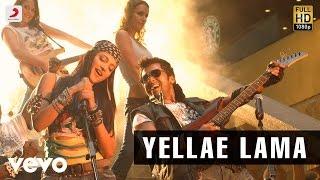 7th Sense - Yellae Lama Lyric