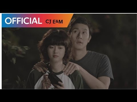 With You (OST. Reply 1994)