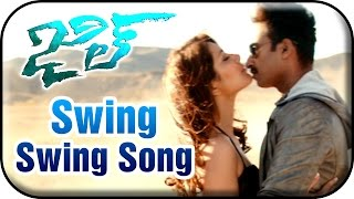 Jil - Swing Swing Song Trailer