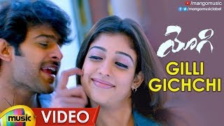 Gilli Gichchi Video Song - Yogi