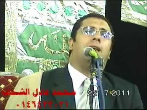 Sheikh Anwar Shahat Surah Al-Furqan 22.07.11- انورالشحات