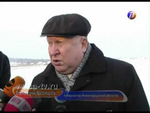 Валерий Шанцев вручил ключи отнового жилья 9детям-сиротам Выксы