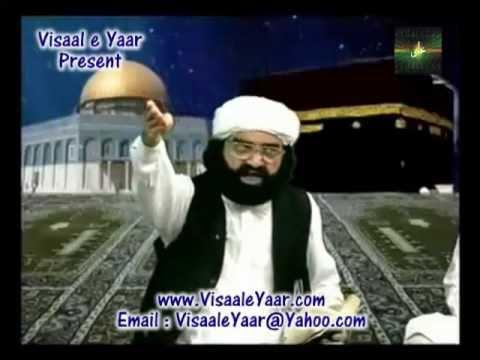 URDU MANQABAT( Ali Paida Hua)PIR NASEER-UD-DIN-NASEER R A