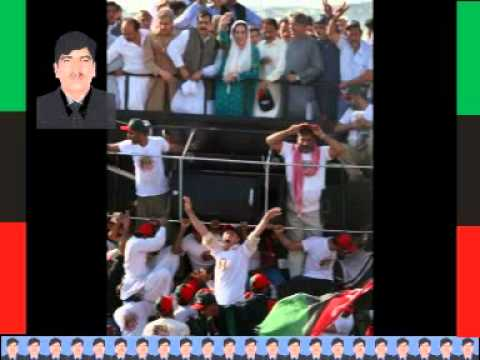 ppp songs Slam Benazir Track (Direction Poet Riaz Ahmed Rajbi)