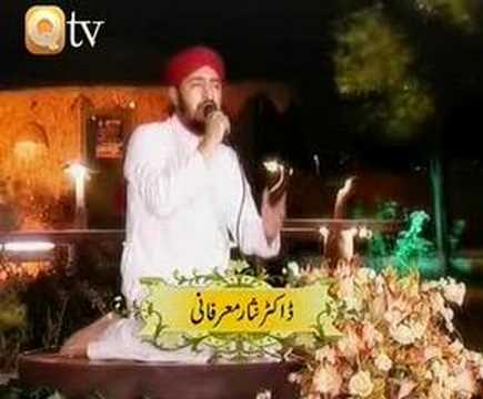 QASIDA BURDAH SHARIF(Hafiz Nisar Marfani)BY Naat-e-habib