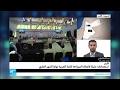 ما الموضوعات التي تناقشها القمة العربية؟  - نشر قبل 3 ساعة