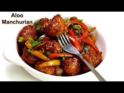 आलू के क्रिस्पी मंचूरियन | Potato manchurian | Veg manchurian Recipe | KabitasKitchen