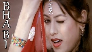 Bhabi  Surjit Bhuller  Latest Punjabi Song 2018  Lokdhun Virsa