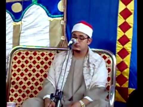 Surah Yunus_Sheikh Mahmood Shahat anwar / محمود الشحات