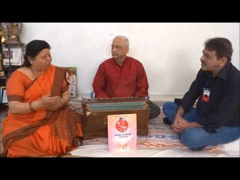डॉ. रवींद्र आणि वंदना घांगुर्डे यांची विशेष मुलाखत