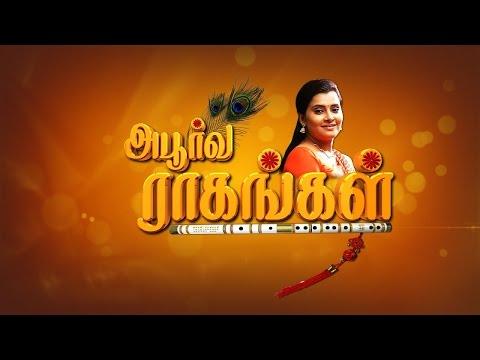 Aboorva Raagangal Serial 28/08/2015 SunTv Episode Online