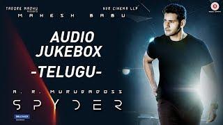 Spyder (Telugu) - Full Album Audio Jukebox