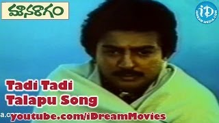 Tadi Tadi Talapu Song - Mouna Ragam