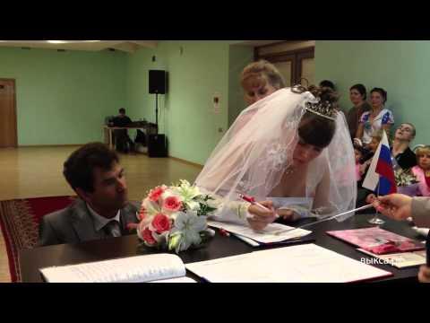 ВВыксе состоялась свадьба людей сограниченными возможностями