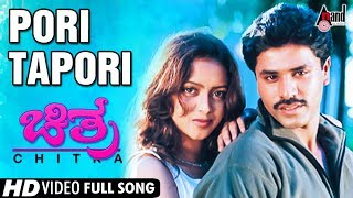 Chitra  Pori Tapori  Kannada Video Song  Prasad  Rekha Vedavyas  Gurukiran