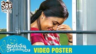Jayammu Nischayammu Raa Telugu Movie | Video Poster