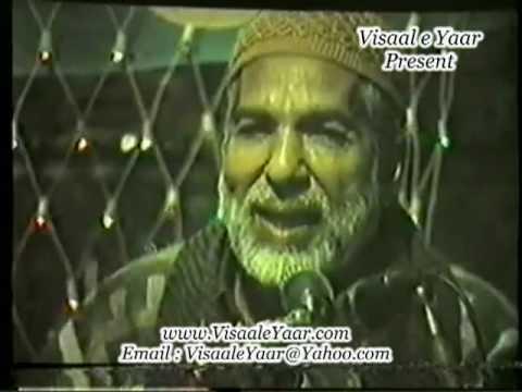 Punjabi Naat( Aundian Ban Ban Ke)Abdul Sattar Niazi.By  Naat E Habib