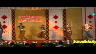 2013 arangetram and salangaipooja function