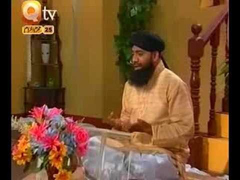 URDU NAAT(Legeo Muhammad Naam)IMRAN SHEIKH ATTARI.BY   Naat E Habib