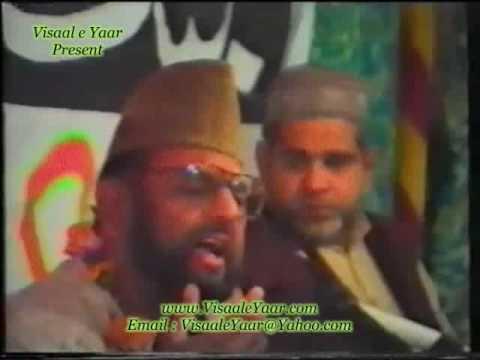 Urdu Naat(Khushboo Hay)Syed Manzoor Ul Kaunen.By  Naat E Habib
