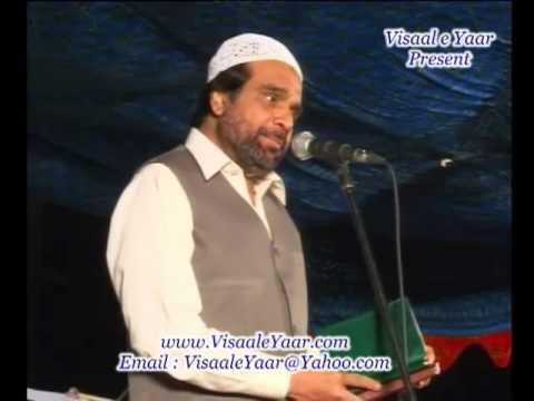 Kalma Sharif( La ilaha illallah )Yousuf Memon In Sharjah.By  Naat E Habib