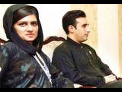 The Unseen Pics of Bilawal Bhutto & Hina Rabbani Khar