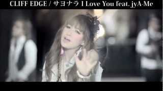 CLIFF EDGE�u�T���i�� I Love You feat. jyA-Me�v