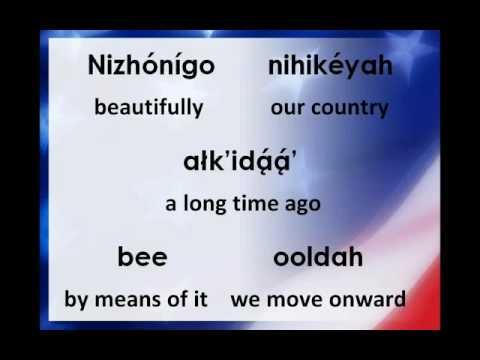 America, The Beautiful (Navajo Lyrics)
