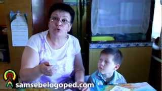 Видео урок часть 7