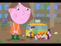 Фрагмент с конца видео - Бен и Холли! Сборник 4! без рамок и заставок все серии подряд