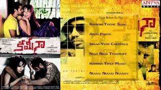 Kameena Movie Songs - Jukebox