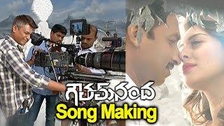 Gautham Nanda Movie Song Making Video