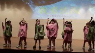 Faith Montessori 2011 - 我愛洗澡