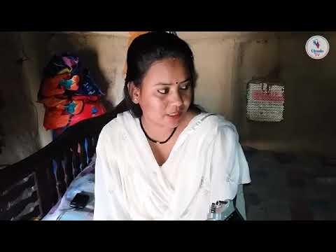 हराएका परदेशीको बाटो हेर्दै परिवार A Video Report