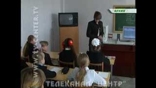 Новости - Горловка от 25.09.2012г.