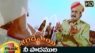 Nee Padamula Video Song - Shirdi Sai