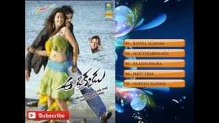 Aa Okkadu Full Songs   Juke Box