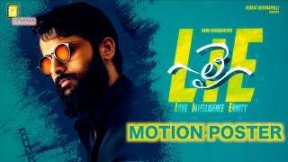 LIE Movie Motion Poster - Nithiin